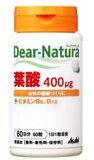 アサヒ ディアナチュラ 葉酸 +ビタミンB6 B12 (60粒) ウェルネス ※軽減税率対象商品
