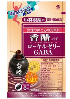 小林製薬 小林製薬の栄養補助食品 香醋 ローヤルゼリー GABA 約30日分 (180粒) ウェルネス