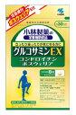 小林製薬 グルコサミンEX 栄養補助食品 約30日分 (240粒) ウェルネス ※軽減税率対象商品
