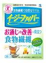 小林製薬 イージーファイバー トクホ (30パック) 特定保健用食品 食物繊維 ウェルネス