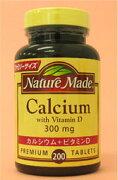大塚製薬 ネイチャー カルシウム ビタミン ウェルネス