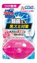 小林製薬 液体ブルーレットおくだけ 除菌EX ロイヤルブーケの香り つけ替用 (70ml) ウェルネス