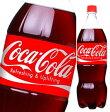 【ケース】 コカ・コーラ コカコーラ (1.5L×8本) 【4902102000468】 ウェルネス