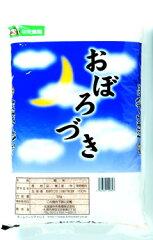 人気の北海道米※送料300円で北海道から発送します※25kgまで一個口で発送いたします。【平成23...