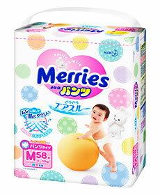 花王 メリーズパンツ さらさらエアスルー Mサイズ 6〜10kg (58枚) パンツタイプおむつ ウェルネス