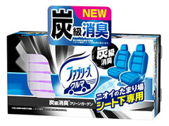 P&G クルマ用 置き型 ファブリーズ 炭級消臭 クリーンガーデンの香り 本体 (130g) 【10P23Sep15】