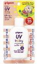 【○】 ピジョン UVベビーウォーターミルク 日焼け止め乳液 顔・からだ用 SPF15 PA++ (60g) ウェルネス