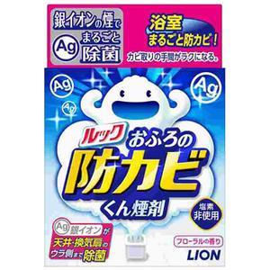 ライオン ルック おふろの防カビくん煙剤 塩素非使用 フローラルの香り (5g) ウェルネス