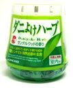 【ポイント3倍】 KINCHO キンチョウ ダニよけハーブ 【サンダルウッドの香り】