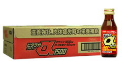 《ケース》 HapYcom ハピコム ビタラガアルファ タウリン1500mg・ローヤルゼリー60mg (1...