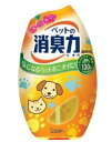 【特売セール】 エステー お部屋の消臭力 ペット用 フルーティーガーデン (400ml)