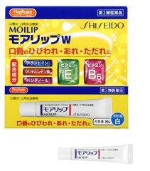 【第3類医薬品】HapYcom ハピコム 資生堂薬品 口唇炎・口角炎治療薬 モアリップW (8g)