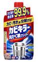 【特売セール】 ジョンソン 洗たく槽 カビキラー (550g)