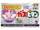 【第3類医薬品】小林製薬 ガスピタン (18錠) ウェルネス...