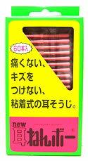 粘着式の耳そうじ ニュー耳ねんボー (60本入)