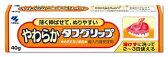 小林製薬 やわらかタフグリップ (40g) 入れ歯安定剤 【管理医療機器】 ウェルネス