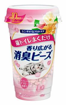 ユニチャーム ペットケア 猫トイレまくだけ 香り広がる消臭ビーズ やさしいピュアフローラルの香り (450mL) ペット用消臭用品 ウェルネス