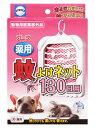 アースバイオケミカル 薬用 蚊よけネット 130日用 (1枚) 犬・猫...