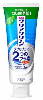 花王 クリアクリーン ダブルプラス ライトミント 薬用ハミガキ (130g) 【医薬部外品】