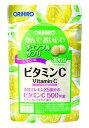 オリヒロ かんでおいしいチュアブルサプリ ビタミンC 30日分 (120粒) 栄養機能食品 サプリメント ※軽減税率対象商品