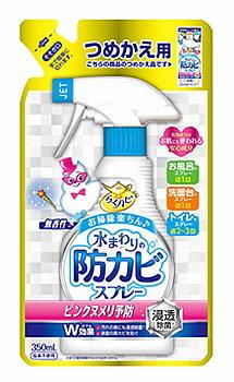 アース製薬 らくハピ 水まわりの防カビスプレー ピンクヌメリ予防 無香性 つめかえ用 (350mL) 詰め替え用 カビ・ヌメリ防止剤