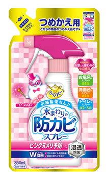 アース製薬 らくハピ 水まわりの防カビスプレー ピンクヌメリ予防 ローズの香り つめかえ用 (350mL) 詰め替え用 カビ・ヌメリ防止剤