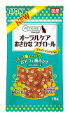 ライオン ペットキッス オーラルケア おさかな プチロール (16g) 猫用おやつ 口臭予防