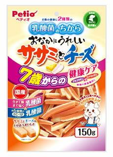 ペティオ 乳酸菌のちから おなかにうれしい ササミとチーズ 7歳からの健康ケア (150g) ドッグフード 犬用おやつ