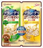 ユニチャーム ペットケア グラン・デリ 2つの味わい パウチ ジュレ 成犬用 ブロッコリー&チーズ (30g×2コ) ドッグフード