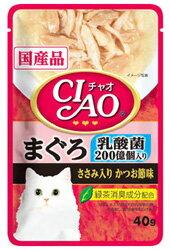 いなばペットフードCIAOチャオパウチ乳酸菌入りまぐろささみかつお節味(40g)