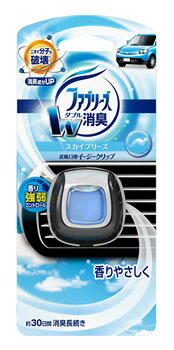 P&G ファブリーズ イージークリップ スカイブリーズ (2mL) 車のエアコン用 消臭・芳香剤 【P&G】
