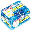 コーセー クリアターン エッセンスマスク ビタミンC (30枚入) 薬用 美容液 シートマスク 【医薬部外品】