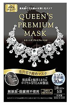 クオリティファースト クイーンズ プレミアム マスク 毛穴引き締めマスク (1枚入×5袋) シートマスク