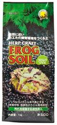 スドー ハープクラフト フロッグソイル RX-131 (1kg) ツノガエル用砂
