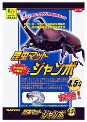 三晃商会005昆虫マットジャンボ(4.5L)