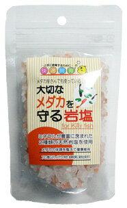 ソネケミファ 大切なメダカを守る岩塩 (100g) 水質調整剤 観賞魚用品 メダカ用 岩塩