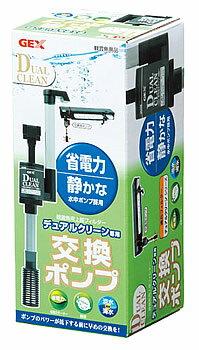 ジェックス デュアルクリーン専用 交換ポンプ (1個) 上部フィルター 観賞魚用品