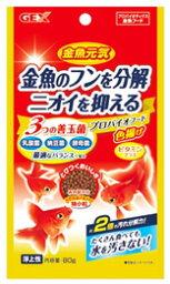 ジェックス 金魚元気 プロバイオフード 色揚げ (80g) 金魚用エサ 金魚フード 浮上性