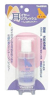 トーラス イヤーリフレッシュ しっかりケア (25mL) 犬用 耳洗浄剤 お手入れ用品