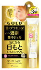 ミックコスモ ホワイトラベル 金のプラセンタ もっちり白肌濃シワトール 約150回分 (30g) 目元 口元 美容液