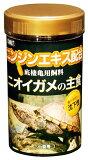 イトスイ コメット ニオイガメの主食 小型用 (55g) 亀 かめ エサ 沈下性