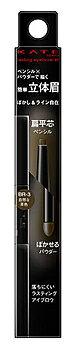 カネボウケイトラスティングデザインアイブロウWNFLBR-3自然な茶色(0.5g)扁平芯ペンシルパウダーアイブロウ