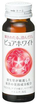 資生堂 ピュアホワイト ドリンク (50mL) クコの実 ビタミンC 美容ドリンク