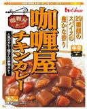 ハウス食品 カリー屋チキンカレー 中辛 1人前 (200g) レトルトカレー