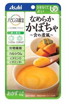 アサヒ バランス献立 なめらかかぼちゃ 含め煮風 (65g) 介護食 ※軽減税率対象商品