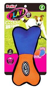 ペティオ プレイ ボーン Mサイズ (1個) PLAY 犬用おもちゃ