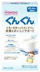 和光堂 フォローアップミルク ぐんぐん スティックパック 満9か月頃から3歳頃まで (14g×10本) 調製粉乳 ※軽減税率対象商品