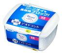 【特売】 花王 ビオレ さらさらパウダーシート 薬用デオドラ...