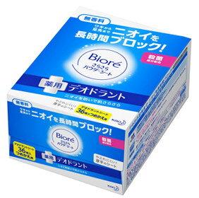 デオドラント・制汗剤, 制汗シート  (36) kao1610T