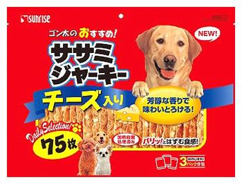 マルカン サンライズ ゴン太のおすすめササミジャーキー チーズ入り (75枚) ドッグフード 犬用おやつ